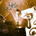دانلود اهنگ بهت قول میدم محسن یگانه